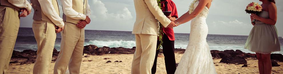 Kauai Wedding Sample 3